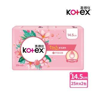 【Kotex 靠得住】暖心香氛杏桃花護墊14.5cm25片X2包/組