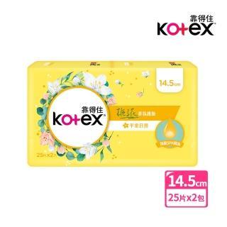 【Kotex 靠得住】暖心香氛梔子花護墊14.5cm 25片X2包/組