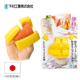 【日本下村工業Shimomura】輕巧蔬果握夾(FV-626)
