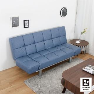 【多瓦娜】瑪莉彈力貓抓皮沙發床/二色