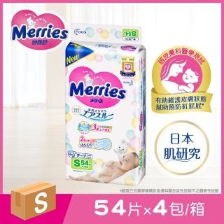 【妙而舒】金緻柔點透氣紙尿褲/尿布 S(54片X4包/箱購)