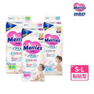 【妙而舒】金緻柔點透氣紙尿褲/尿布 L(36片X4包/箱購)
