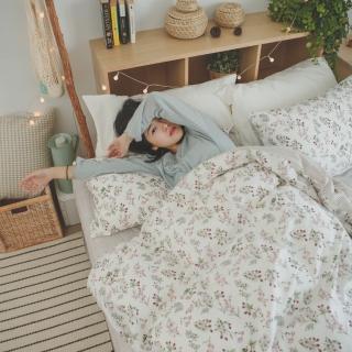 【翔仔居家】台灣製 100% 精梳純棉 鋪棉兩用被套(雙人- 茉莉)