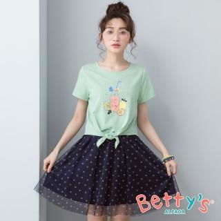 【betty's 貝蒂思】前印花拼接點點網紗洋裝(淺綠)