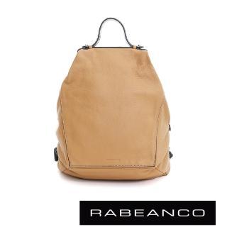 【RABEANCO】時尚系列牛皮菱形後背包(奶油蘭姆酒棕)