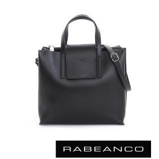 【RABEANCO】真牛皮革翻蓋設計肩揹/斜揹方包-大(耀石黑)