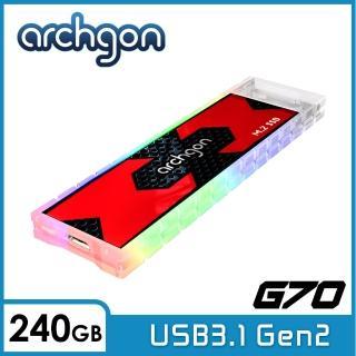 【archgon 亞齊慷】G702CW 240GB外接式固態硬碟 USB3.1 Gen2(G702CW 掠奪者)