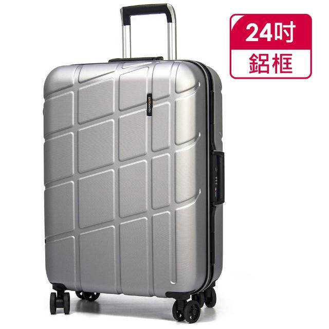 【eminent萬國通路】24吋 Probeetle系列鋁框行李箱(URA-9P324)