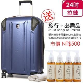 【eminent萬國通路】24吋新型TPO材質行李箱(URA-KH67-24)