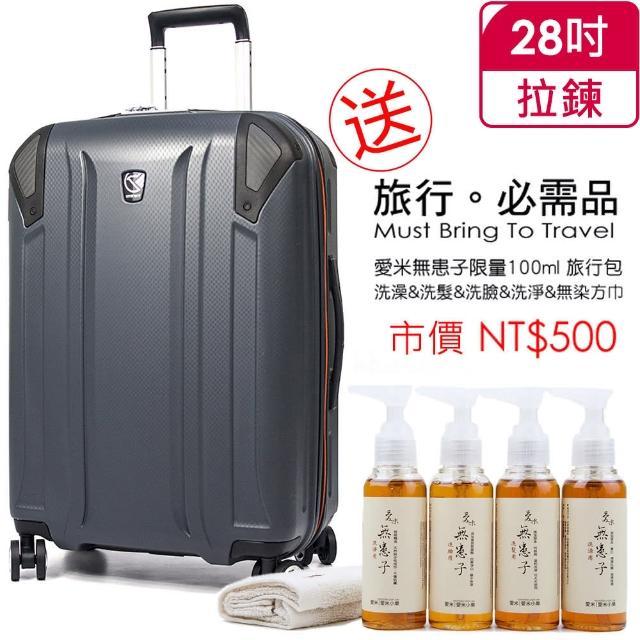 【eminent萬國通路】28吋新型TPO材質行李箱(URA-KH67-28)