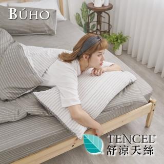 【BUHO】舒涼TENCEL天絲雙人三件式床包枕套組(浪居夜旅)