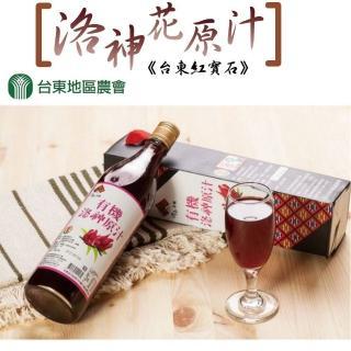 【台東地區農會】台東紅寶石-有機洛神原汁(800g-瓶)