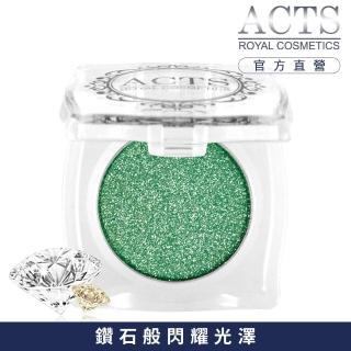 【ACTS 維詩彩妝】魔幻鑽石光眼影 醺綠晶鑽D322