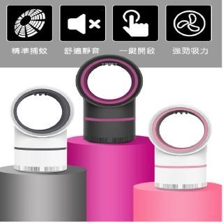 【Smart bearing 智慧魔力】吸入式紫光風洞 USB捕蚊燈 SB-002