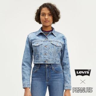 【LEVIS】女款 牛仔外套 / Snoopy限量系列 / 時尚超短版 / 滿版印花