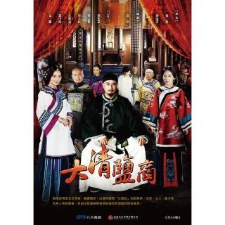 【弘恩影視】大陸劇_大清鹽商  DVD