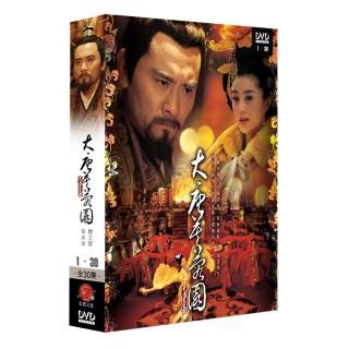 【弘恩影視】大唐芙蓉園 DVD