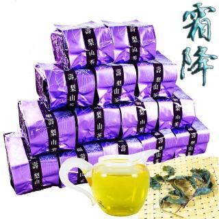 【龍源茶品】極品霜韻福壽梨山烏龍茶葉14包組(150g/包-共3.5斤/附提袋)