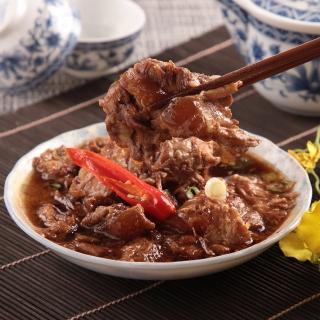 【新興四六一】『大包』軟骨肉5包組(純肉塊300g-約13至15塊肉)