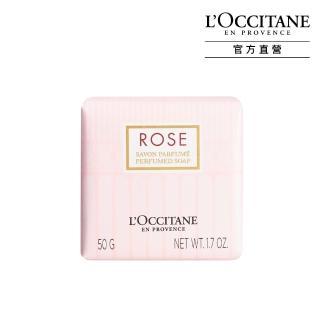 【L'Occitane 歐舒丹】玫瑰花園香氛皂50g