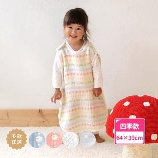 【Hoppetta】日本得獎六層紗 2-7歲 幼童防踢被體驗組-多款任選(momo限定)