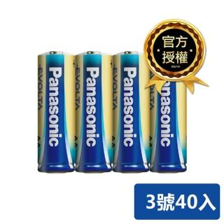 【Panasonic 國際牌】Evolta 鈦元素鹼性電池(3號40入)