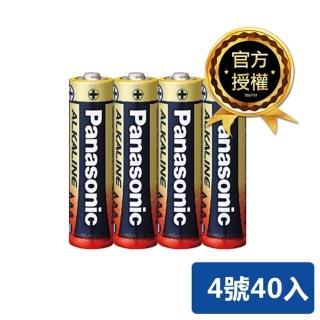 【Panasonic 國際牌】大電流鹼性電池(4號40入)