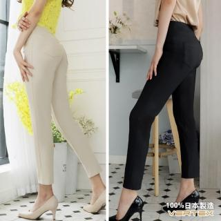 VERTEX100%日本製變頻涼感快乾青春褲雙