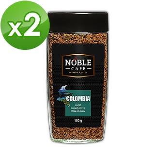 【買1送1】NOBLE單品咖啡-哥倫比亞100g