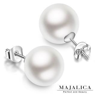 【GIUMKA】快速到貨 純銀 925純銀 10mm 貝珠珍珠耳環  PF6005-5(白/粉/黑/紫/金)
