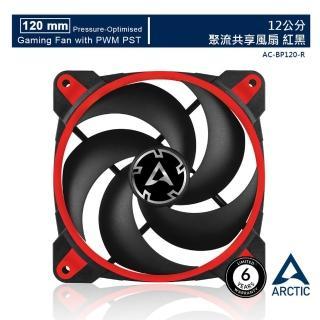 【Arctic-Cooling】BioniX P120 12公分電競風扇 紅色(電競風扇)