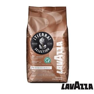 【LAVAZZA】TIERRA SELECTION 咖啡豆(1000g)