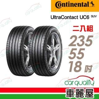 【Continental 馬牌】UltraContact UC6 SUV 舒適操控輪胎_送專業安裝 兩入組_235/55/18(UC6SUV)