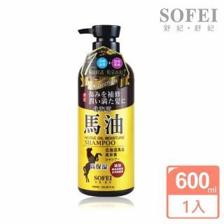 【SOFEI 舒妃】馬油強效保濕柔潤洗髮精(600ML)