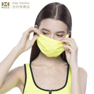 【HOII后益】張鈞甯代言熱銷-防曬美膚口罩-3色(UPF50+抗UV防曬涼感先進光學機能布)