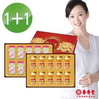 【華齊堂】蜂王乳金絲燕窩晶露禮盒&珍珠粉燕窩飲禮盒雙響組(1+1)
