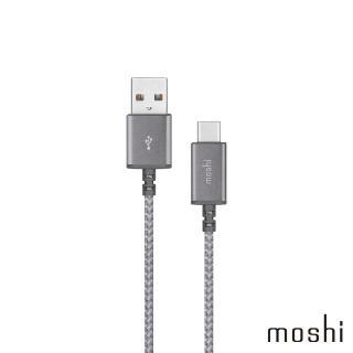 【moshi】Integra 強韌系列 USB-C to USB-A 耐用充電/傳輸編織線(0.25 M)