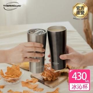 【THERMOcafe凱菲】不鏽鋼真空冰沁杯430ml(TCBM-430)