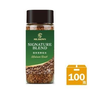 【伯朗咖啡】伯朗極緻香醇風味即溶咖啡(100g/瓶)