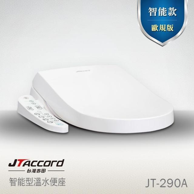 【JTAccord