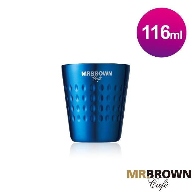【MR.BROWN 伯朗】勃根地ESPRESSO不銹鋼雙層杯(藏青色)