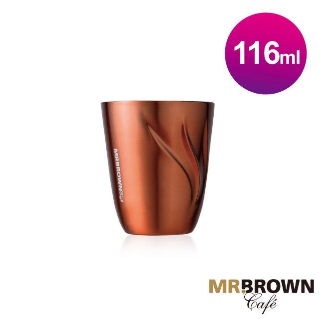 【MR.BROWN 伯朗】醇韻ESPRESSO不銹鋼雙層杯(紅銅色)