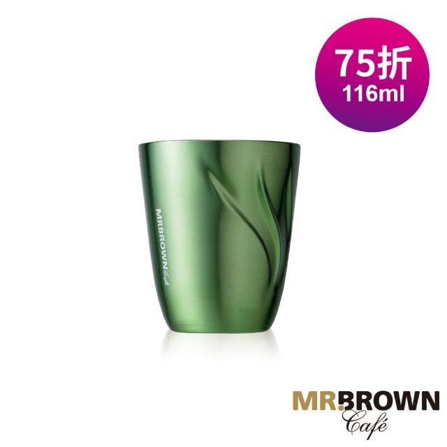 【MR.BROWN 伯朗】醇韻ESPRESSO不銹鋼雙層杯(亮綠色)