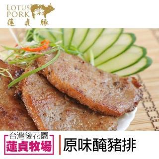 【蓮貞豚】原味醃豬排-300g-包(3包一組)