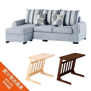 【AS】傑羅三人休閒沙發含腳椅-214*153*69cm(買就送茶几)