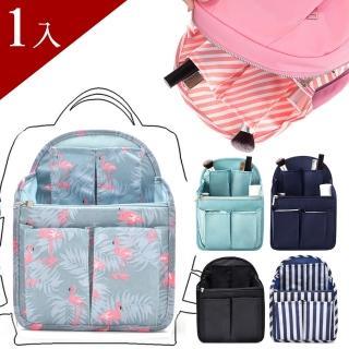 【QHL酷奇】大容量背包多功能隔層收納包中袋(9色)