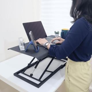 【aka】筆電型坐站升降桌-珍珠白(筆電桌/電腦桌/站立桌/摺疊桌/工作桌/氣壓/露營/野餐)