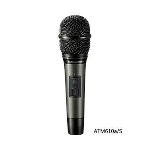 【audio-technica 鐵三角】ATM610a/S(動圈型超心形指向性 有線麥克風)