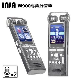 【VITAS/INJA】W900 高階MP3無損音質錄音筆(16G)