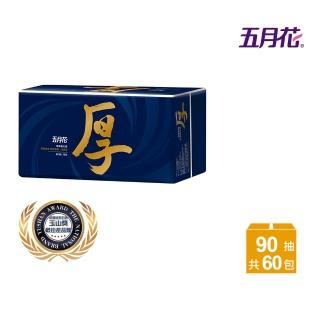 【MAY FLOWER 五月花】厚棒抽取式衛生紙(90抽*10包*6袋)
